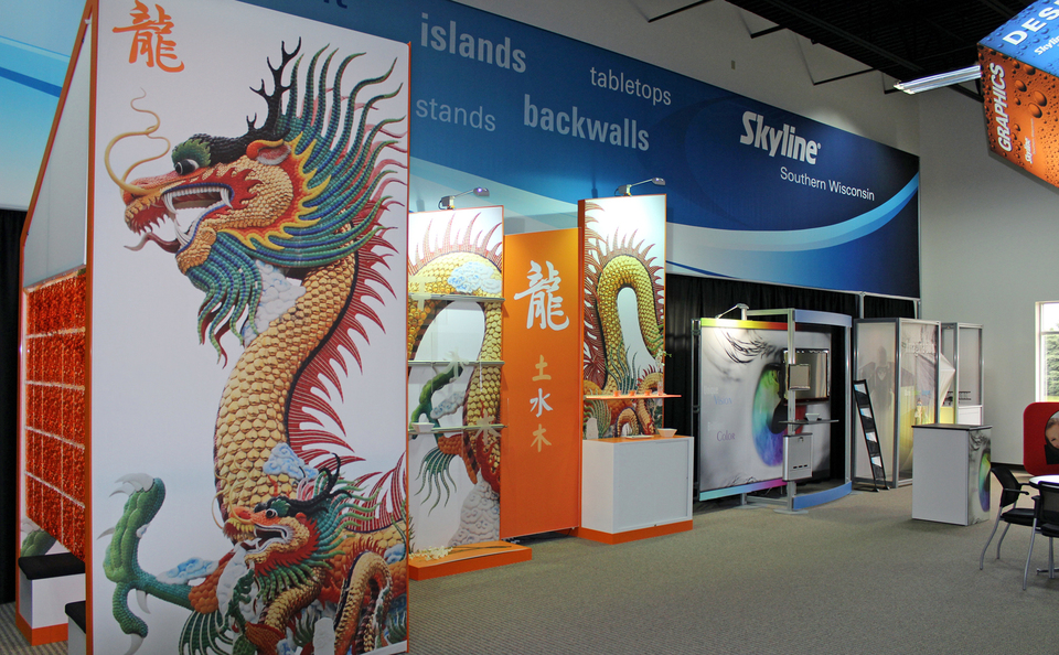 Skyline Southern Wisconsin Pewaukee Show Room Dragon Display - Visit for Trade Show Booth Display Ideas