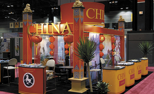 trade show events exhibits international exhibiting
